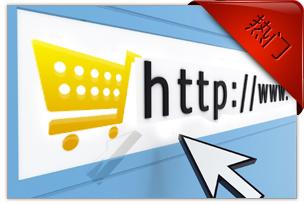 论坛版独立域名网站