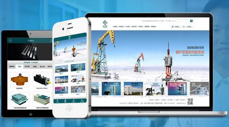 手机微网站企业官网