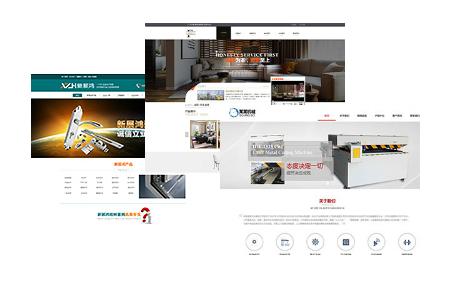 标准版网站