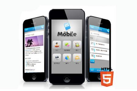 手机/微信自选建站模板